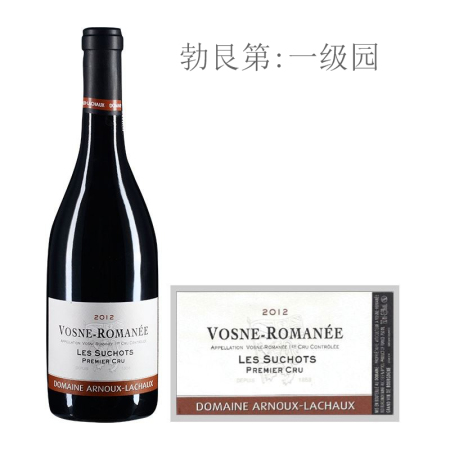 2012年安慕拉夏酒庄苏格(沃恩-罗曼尼一级园)红葡萄酒