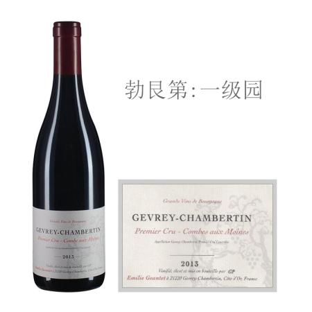 2013年艾米丽吉特酒庄隐修士(热夫雷-香贝丹一级园)红葡萄酒