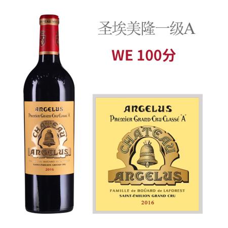 2016年金钟酒庄红葡萄酒