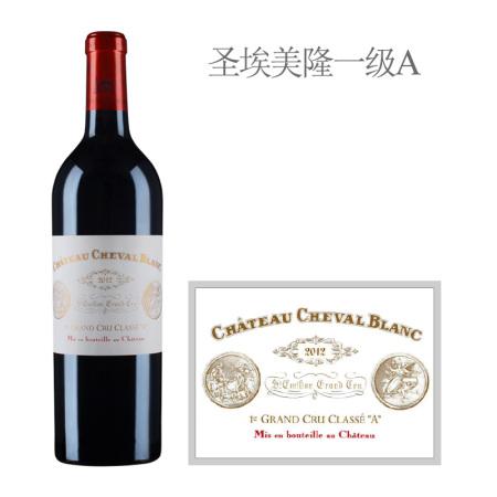 2012年白马酒庄红葡萄酒