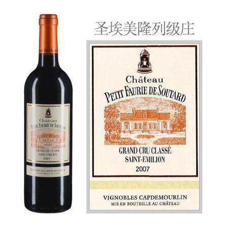 2007年小富苏酒庄红葡萄酒