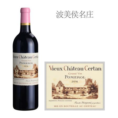 2016年老色丹酒庄红葡萄酒