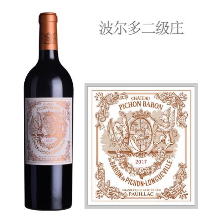 2017年男爵古堡红葡萄酒
