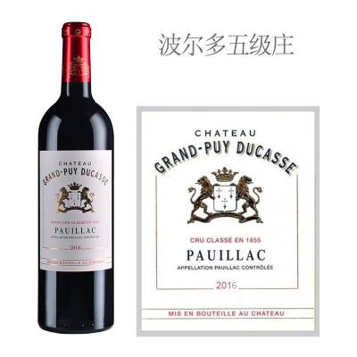2016年杜卡斯庄园红葡萄酒