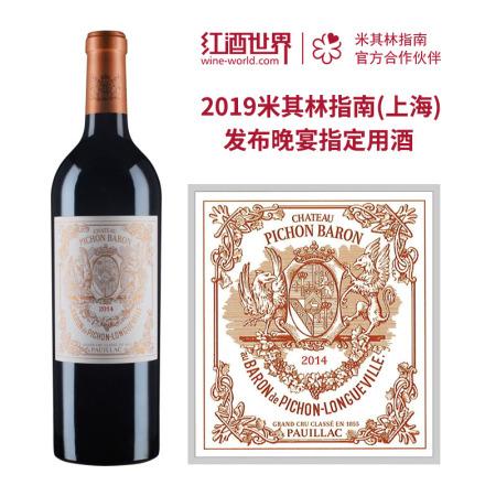 2014年碧尚男爵酒庄红葡萄酒