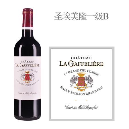 2019年嘉芙丽酒庄红葡萄酒