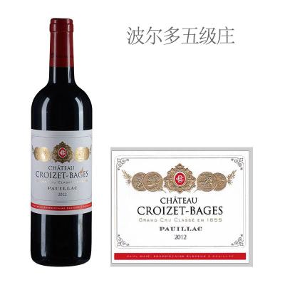 2012年歌碧酒庄红葡萄酒