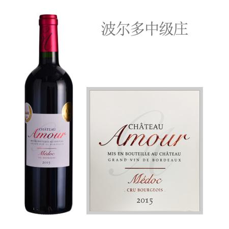 2015年爱慕酒庄红葡萄酒