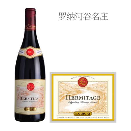 2014年吉佳乐世家埃米塔日红葡萄酒