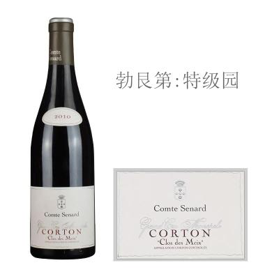 2010年塞纳伯爵酒庄梅西(科尔登特级园)红葡萄酒