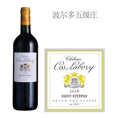 2016年科斯拉百丽酒庄红葡萄酒