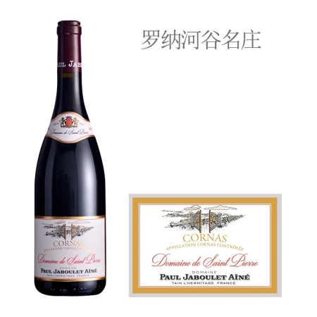 2015年嘉伯乐圣皮埃园红葡萄酒