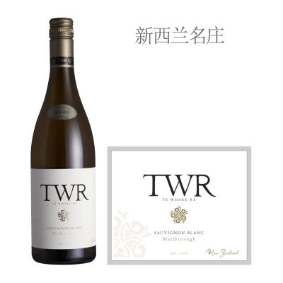 2020年太阳屋酒庄长相思白葡萄酒