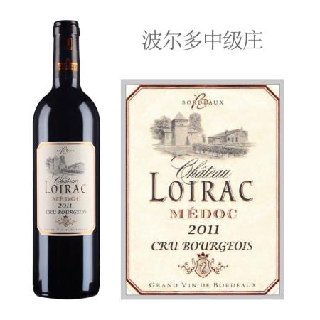 2011年朗瑞歌城堡红葡萄酒