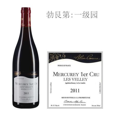 2011年科奇亚酒庄瓦莱(梅尔居雷一级园)红葡萄酒