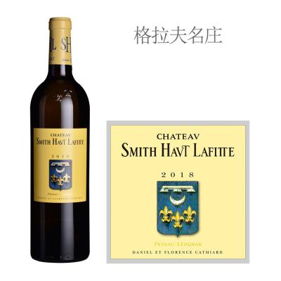 2018年史密斯拉菲特酒庄白葡萄酒