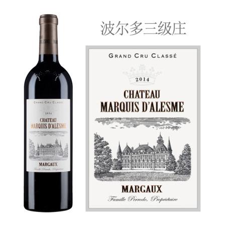 2014年碧加侯爵酒庄红葡萄酒