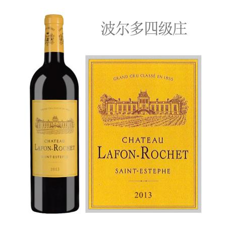 2013年拉科鲁锡庄园红葡萄酒