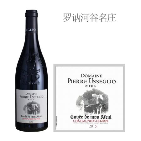 2015年比斯丽菲酒庄梦埃尔特酿教皇新堡红葡萄酒