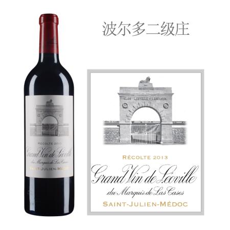 2013年雄狮酒庄红葡萄酒