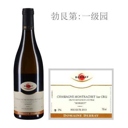 2013年戴布雷酒庄墨玑(夏山-蒙哈榭一级园)白葡萄酒