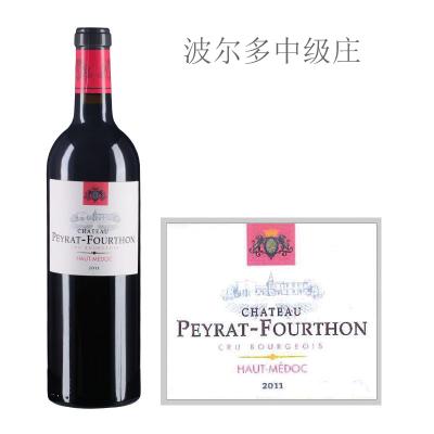 2011年佩拉福东酒庄红葡萄酒