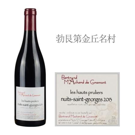 2013年贝特朗酒庄上普露利(夜圣乔治村)红葡萄酒