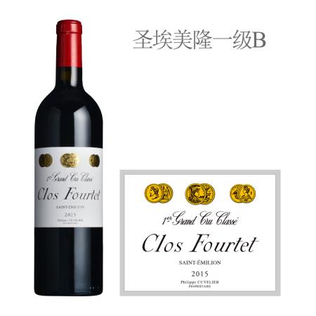 2015年富尔泰酒庄红葡萄酒