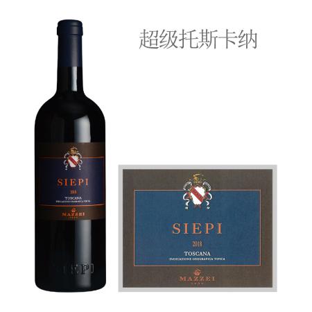 2018年西碧红葡萄酒