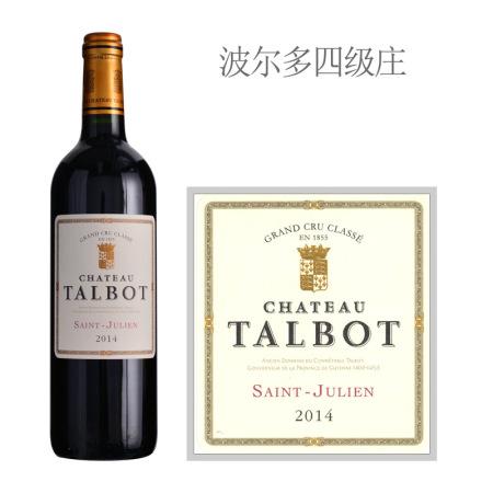 2014年大宝庄园红葡萄酒