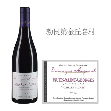 2014年慕尼赫酒庄(夜圣乔治村)老藤红葡萄酒