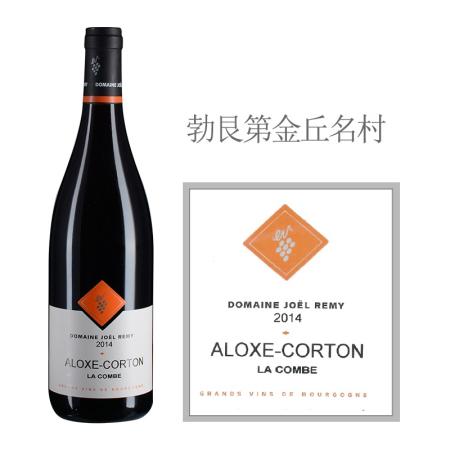 2014年乔伊雷米庄园康宝(阿罗克斯-科尔登村)红葡萄酒