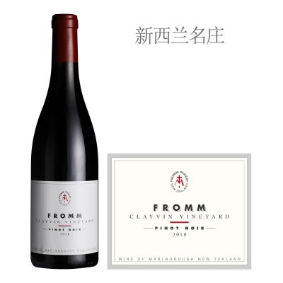 2018年芙朗酒庄克莱文园黑皮诺红葡萄酒