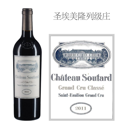 2011年苏塔酒庄红葡萄酒